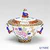 Herend 'Shanghai (Peony)' SH 03355-0-21 Covered Sugar Pot (Mandarin handle & knob, openwork) 100ml