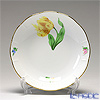 Herend 'Tulip Flower Yellow / Kitty' KY-6 00704-1-00 Fruit Bowl 13.5cm