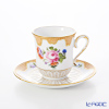 Herend POLLY 04941-0-00 Mocha Cup & Saucer