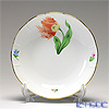 Herend 'Tulip Flower Orange / Kitty' KY-1 00704-1-00 Fruit Bowl 13.5cm