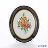 ( AUGARTEN  Augarten Augarten bouquet (A 6682) Small dish decorated plates 12 cm blood red rose 950841