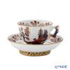 ヘレンド ミラマーレ MRT(MR) 03371-021/3371スモールカップ&ソーサー