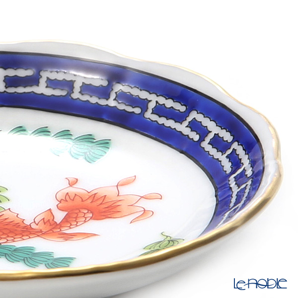 Herend 'Fishes / Poisson' Blue PO 00335-0-00 Small Dish 8.5cm