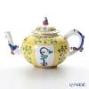 Huang Xian Herend-03304-0-21 SJ Teapot L 700 cc
