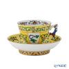 ヘレンド 西安の黄 SJ 03371-0-21/3371スモールカップ&ソーサー
