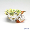 Herend 'Xian Yellow / Siang' SJ 07729-0-00 Ashtray / Bowl (Shell shape with Fish) 10cm