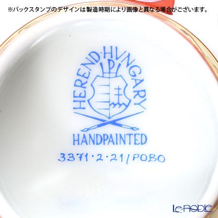 ヘレンド 宝盡し POBO 03371-2-21スモールカップ 100cc
