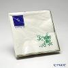 Augarten 'Prince Eugene' Green Paper Napkin 25x25cm (set of 20)