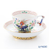 Herend Song SG 03364-0-00 Tea Cup & Saucer (Mandarin handle / openwork) 200ml