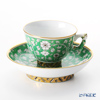 Herend green rose-Mallow, RDCV 03371-0-21 Small Cup & Saucer