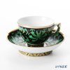 Herend Peony, PVI 03371-0-21 Small Cup & Saucer