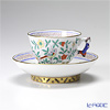 ヘレンド 中国の鳥 OC 03371-0-21スモールカップ&ソーサー