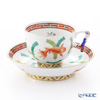Herend Fishes / Poisson POGDO 03364-0-21 Red Tea Cup & Saucer (Mandarin handle / openwork) 200ml