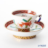 Herend locomotor (red), POGDO 03371-0-21 Small Cup & Saucer