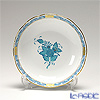 Herend 'Chinese Bouquet Turquoise Blue / Apponyi' ATQ 00704-1-00 Fruit Bowl 13.5cm