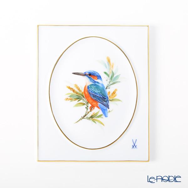 マイセン(Meissen) 陶板 鳥 260110/53n32 カワセミ 18×15cm