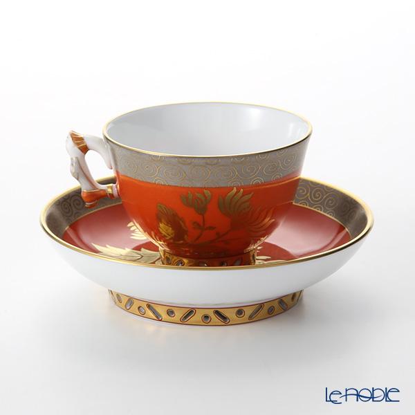 Herend 'Chrysanthemum / Chrysanteme d'Or' Red CDO 03371-0-21 Small Cup & Saucer (Mandarin handle / openwork) 100ml