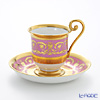 Augarten 'Imperial' Pink Coffee Cup & Saucer