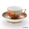 Herend FUG-03364-0-21 Tea Cup & Saucer (Mandarin handle / openwork) 200ml
