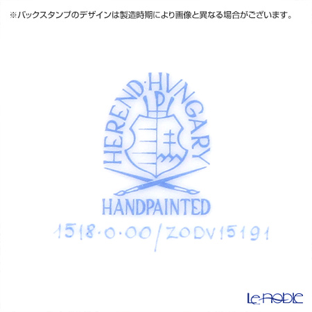 ヘレンド ゾディアックイヤーズプレート 2017年 酉(とり) 【プレート立て付】