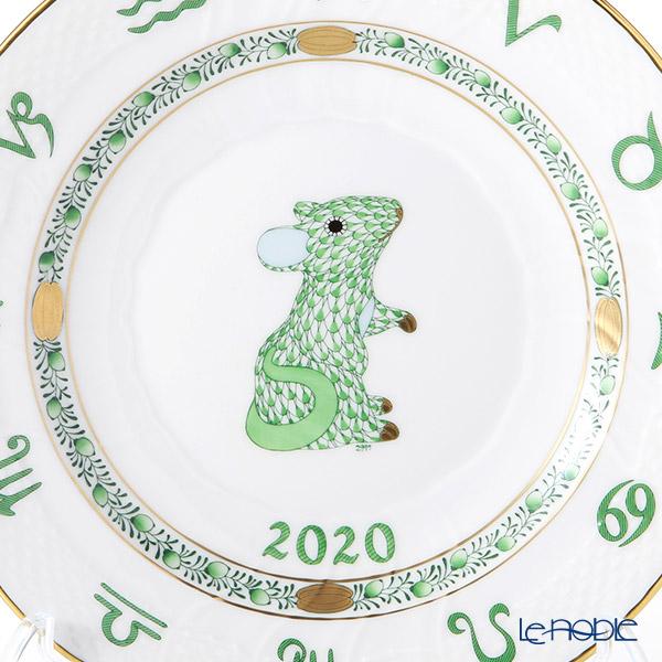 ヘレンドイヤーズプレート 2020年/令和2年 子(ネズミ) 【プレート立て付】