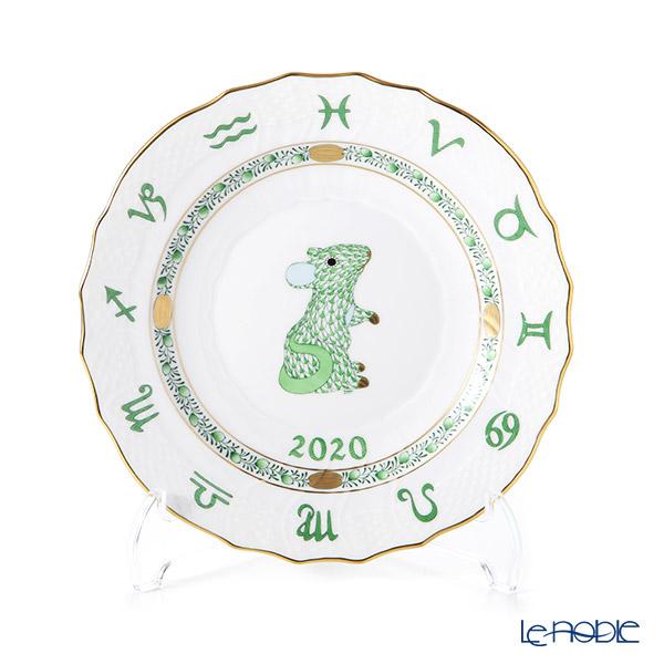 ヘレンド イヤーズプレート 2020年/令和2年 子(ネズミ) 【プレート立て付】