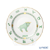 Herend 'Zodiac - Ox (Animal)' [2021]  Plate with plate stand 18.5cm