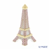 Herend fantasy VHB 05242-0-00 Eiffel Tower 12.5 cm Orange