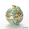 Herend 'Green & Multicolor Flower' C 06214-0-11/6213 Openwork Ball Box (Strawberry knob) H10cm