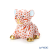 Herend 'Red Fish scale / Vieux Herend' VH 15351-0-00 Figurine - Mini Tiger H4.5cm