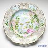 Herend 'Rose Garden' SP868 08438-0-50 [LE 50] Plate (openwork) 52cm