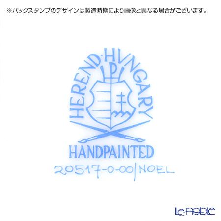 ヘレンド ノエル NOEL 20517-0-00プレート 19cm