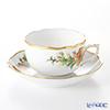 Herend Noel NOEL 20724-0-00 Tea Cup & Saucer 200 cc