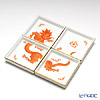 Meissen 'Ming Dragon' Red 336510/44075 Square Dish (set of 4)