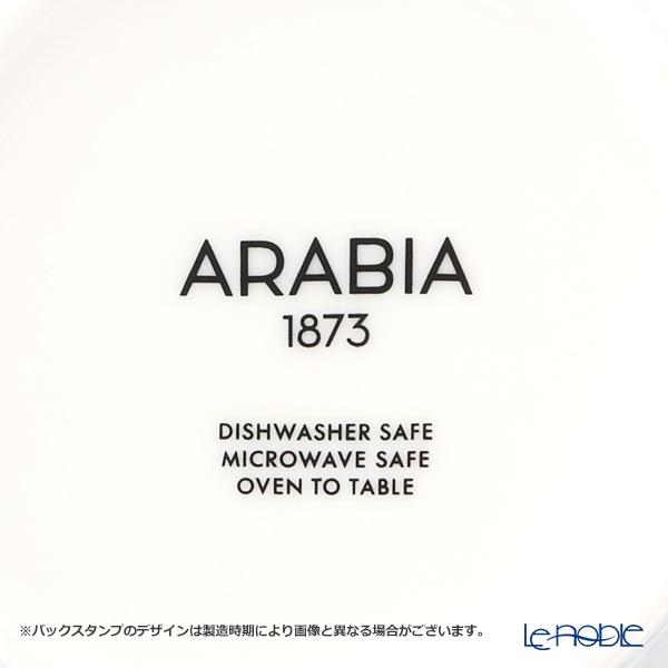 アラビア(ARABIA) 灯台マグ 300ccSuomenlinna スオメンリンナ(Blue)