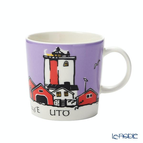 Arabia 'Uto - Summer' Purple Mug 300ml