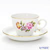 Augarten 'Simple Coloured Floral Bouquets - Pink Rose' [Mozart shape] Coffee Cup & Saucer 200ml