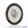 アウガルテン(AUGARTEN) アウガルテンブーケ(6682C) ヒルガオスモールディッシュ(飾り皿) 12cm(841)