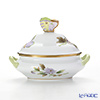 Herend 'Royal Garden Green & Purple / Email Victoria' EVICT1 06017-0-17 Mini Tureen / Oval Box (with handles, Butterfly knob) 13.5x9.5cm