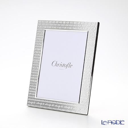 Christofle 'Paix' 4256046 [Silver Plated] Picture Frame 17x22cm
