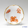 Herend 'Classical Queen Victoria - Orange' VBAH 00704-1-00 Fruit Bowl 13.5cm