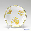 Herend 'Classical Queen Victoria - Yellow' VBAJ 00704-1-00 Fruit Bowl 13.5cm