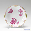 Herend 'Classical Queen Victoria - Pink' VBAP 00704-1-00 Fruit Bowl 13.5cm