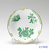 Herend 'Classical Queen Victoria - Green' VBAV 00704-1-00 Fruit Bowl 13.5cm