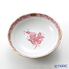 Herend 'Herend Chinese Bouquet Mauve Pink / Apponyi' AP2 00704-1-00 Fruit Bowl 13.5cm