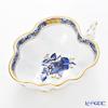 ヘレンド アポニーロイヤルブルー 00492-0-00オープンシュガー 10.5cm