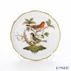 Herend Rothchild bird ro-3 00341-0-00 Plate 10 cm