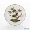 Herend Rothchild bird RO-1 00341-0-00 Plate 10 cm