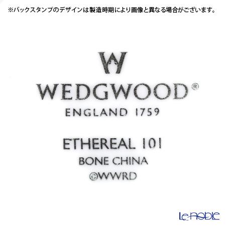Wedgwood Ethereal 101 Covered Sugar Bowl