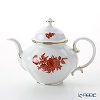 Augarten (AUGARTEN) Maria Theresa orange (50982) rose Teapot 1.2 L (062 mortalt-sheip)